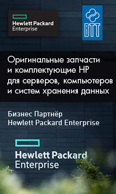 HPE-BUSINESSPARTNER.jpg